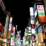 The Tastes of Tokyo: A Food Tour & Sushi Making Class